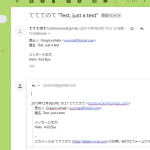 yourmail@gmail.com からのメール