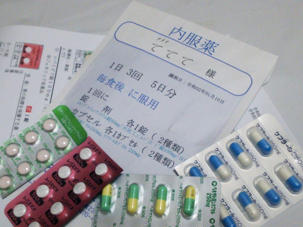 病院で処方された薬(ててて)