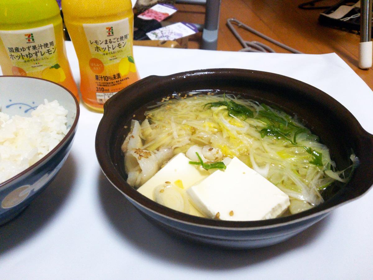 セブンイレブン、1/2日分の野菜!ねぎ鍋