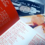 「Singles & More」鈴木結女(アップ)