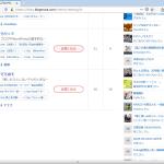 日本ブログ村:「てててのて」ランキング順位