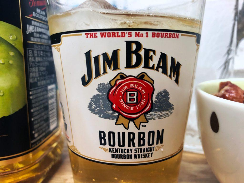 ジム・ビーム:ノベルティ・グラス
